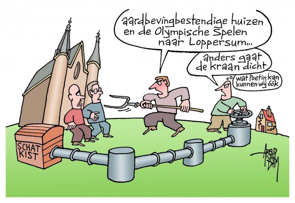cartoon avd